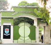 HMV Jalandhar